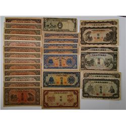 China - Puppet Banks. 1941-1945. Lot of 27 Issued Notes.