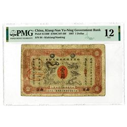 "Kiangnan Yu-Ning Government Bank, 1907, ""1 Dollar"" Issue Banknote Rarity"