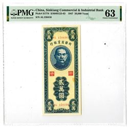 Sinkiang Commercial and Industrial Bank, 1947 Issued Banknote.