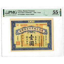 "Hunan Treasury 1920 ""1 Yuan"" Interest Bearing Terms Certificates Issue."