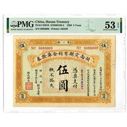 "Hunan Treasury 1920 ""5 Yuan"" Interest Bearing Terms Certificates Issue."