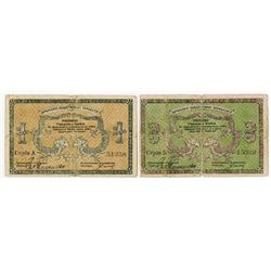 Harbin Community Administration. 1919. Lot of 2 Issued Notes.