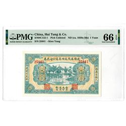 Hui Tung & Co (Kien Yang). ND (ca. 1920s-30s). Issued Banknote.