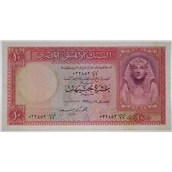 National Bank of Egypt. 1955. Issued Note.