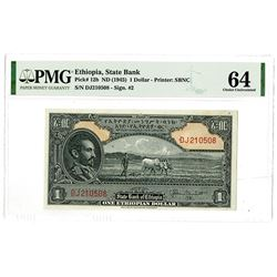 State Bank of Ethiopia, ND (1945) High Grade Issued $1 Banknote.