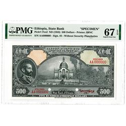 State Bank of Ethiopia. ND (1945). Lot of 5 Specimen Notes.