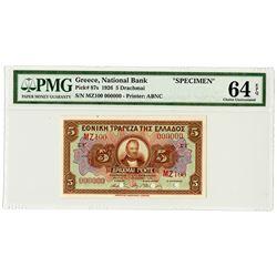 National Bank of Greece. 1926 Specimen Banknote.