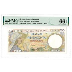 Bank of Greece, 1935 Issue Banknote.
