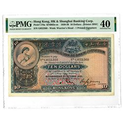 Hongkong & Shanghai Banking Corporation, 1930 Issue Banknote.