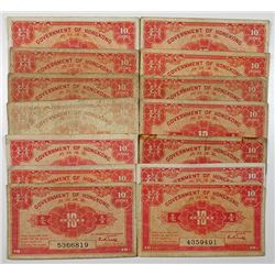 Government of Hong Kong. ND (1941). Lot of 14 Issued Notes.