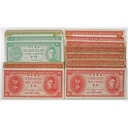 Government of Hong Kong. ND (1945). Lot of 13 Issued Notes.