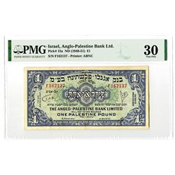 Anglo-Palestine Bank Ltd., ND (1948-51) Issue Banknote.