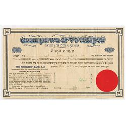 Workers' Bank, Ltd., 1938 I/U Share Certificate