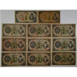 Bank of Chosen. ND (1932-1944). Lot of 11 Issued Notes.