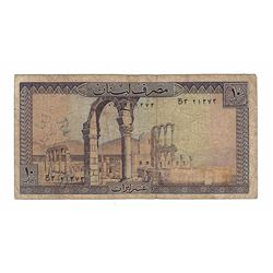 Banque du Liban. ND (ca. 1970s-1980s). Issued Error Note.