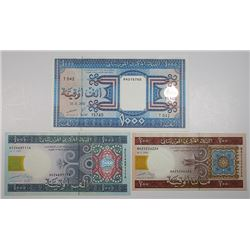 Central Bank of Mauritania. 2002-2004. Lot of 3 Issued Notes.