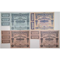 Russian Socialist Federated Soviet Republic (RSFSR). 1913-1915 (1918). Lot of 4 Issued Notes.