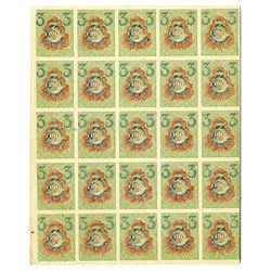 Russian Socialist Federated Soviet Republic (RSFSR). 1919. Uncut Sheet of 25 Issued Notes.