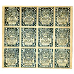 Russian Socialist Federated Soviet Republic (RSFSR). 1921, Uncut Sheet of 12 Issued Notes.