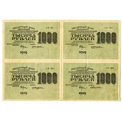 Russian Socialist Federated Soviet Republic (RSFSR). 1919.Uncut sheet of 4 Issued Notes.