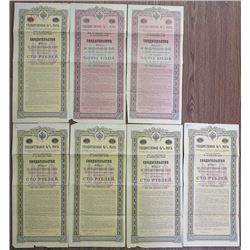 Imperial Russian Government. 1904-1924. Lot of 7 Issued Bonds