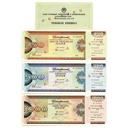 Savings Bank of USSR. 1989. Lot of 4 Specimen Traveler Checks.