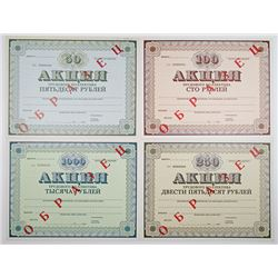 """""""Labor Collective"""". ND (ca.1980-90's). Lot of 4 Specimen Certificates."""