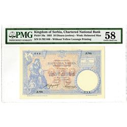 Chartered National Bank. 1893. Issued Banknote.