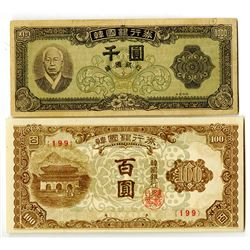 Bank of Korea. 1950-1953. Lot of 2 Issued Notes.