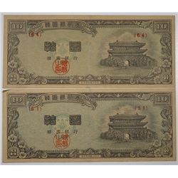 Bank of Korea. 4286 (1953). Lot of 2 Issued Notes.