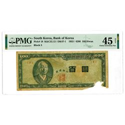 Bank of Korea, 4286 (1953) Issued Banknote Rarity.