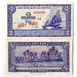 National Bank of Viet Nam, 1955 ND Third Issue Uniface Front and Back Specimens
