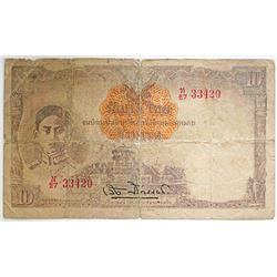 Government of Thailand. ND (1945). Issued Note.