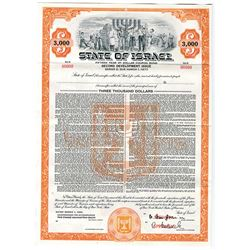 State of Israel, Second Development Issue, 1962 Specimen Bond