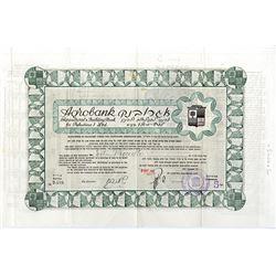 Agricultural & Building Bank for Palestine, Ltd. (Agrobank) 1937 Bond