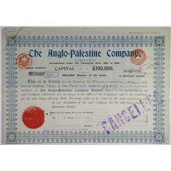 Anglo-Palestine Co. 1913 I/C Share Warrant