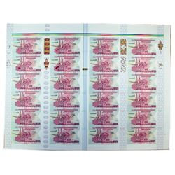 DuraNote, ca.1989-1994 Uncut Sheet of 24 Notes Printed with Different DuraNote Polymer Security Devi