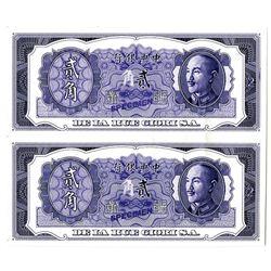 Central Bank of China - De La Rue Giori S.A. 1946 (ca.1970-80s) Reprint Uncut Proof Ad Note Pair