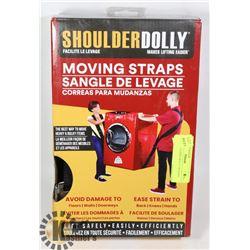 NEW SHOULDER DOLLY MOVING