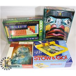 SEALED PUZZLES STOW & GO