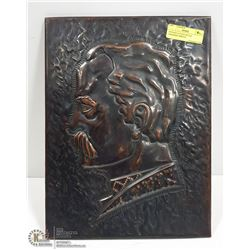 VINTAGE HAMMERED METAL UKRAINIAN WRITER PORTRAIT
