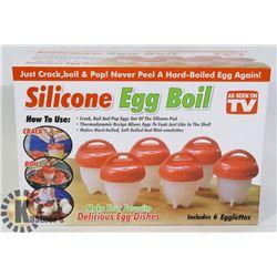 NEW SILICON EGG BOIL SET