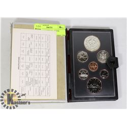 1978 DOUBLE STRUCK SILVER DOLLAR COIN SET