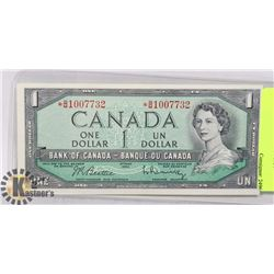 REPLACEMENT NOTE $1 1954
