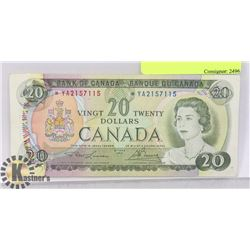 REPLACEMENT NOTE $20 1969