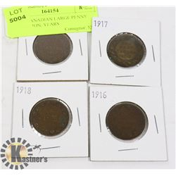 4 COIN CANADIAN LARGE PENNY COLLECTION, YEARS