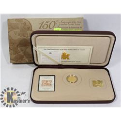 24K GOLD PLATED SILVER COIN/STAMP SET