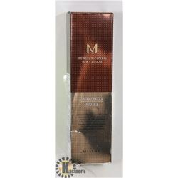 MISSHA PERFECT COVER B.B. CREAM NATURAL BEIGE