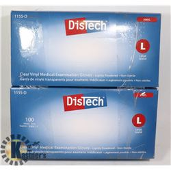 TWO BOXES OF DISTECH CLEAR MEDICAL EXAMINATION