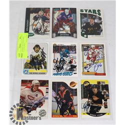 AUTOGRAPHED  FEATURING RON TUGNUTT, STAN SMYL;